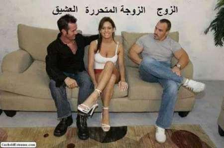 Femme cherche homme pour mariage facebook